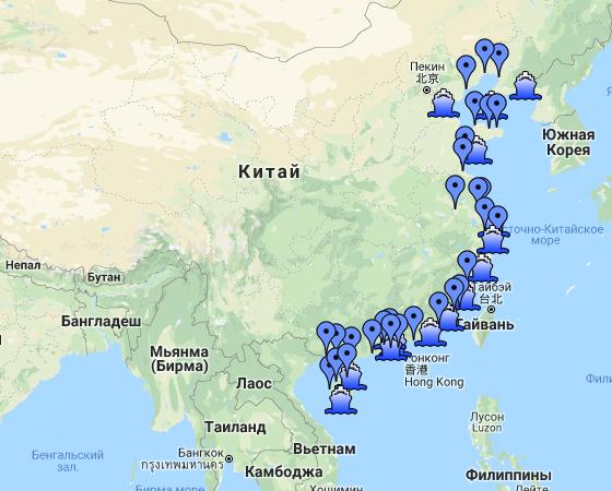 доставка из Китая - логистика