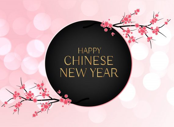 сhinese new year- доставка из китая